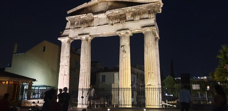 Atina Grčka