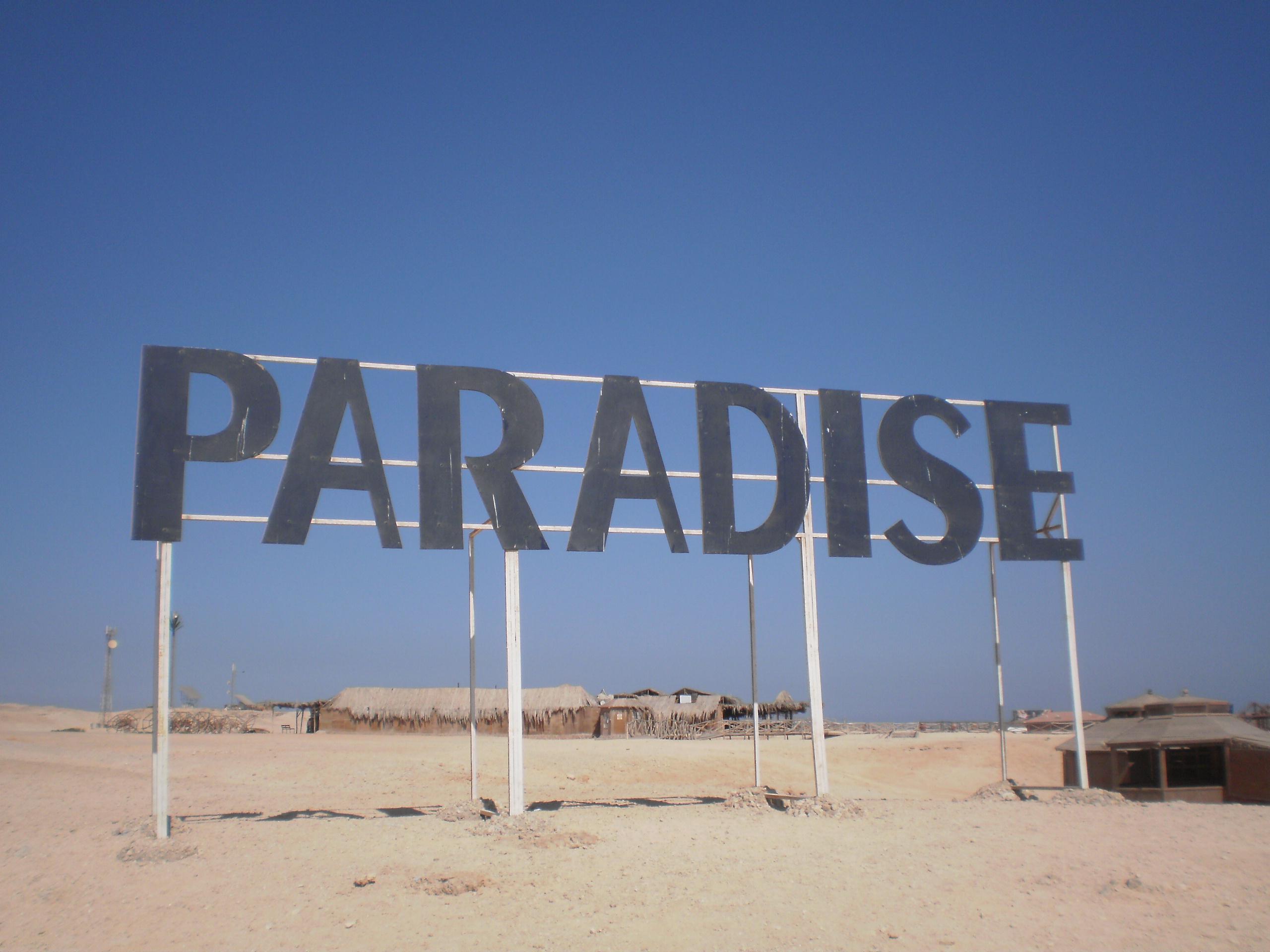 letovanje/egipat/egipat-ostrvo-paradise.JPG