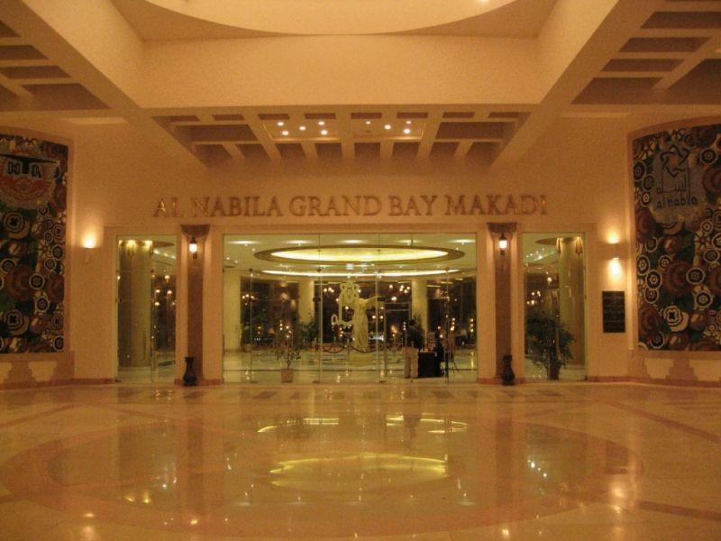 letovanje/egipat/hurgada/hotel-al-nabila-grand-bay-makadi/hotel-al-nabila-grand-bay-makadi-9.jpg