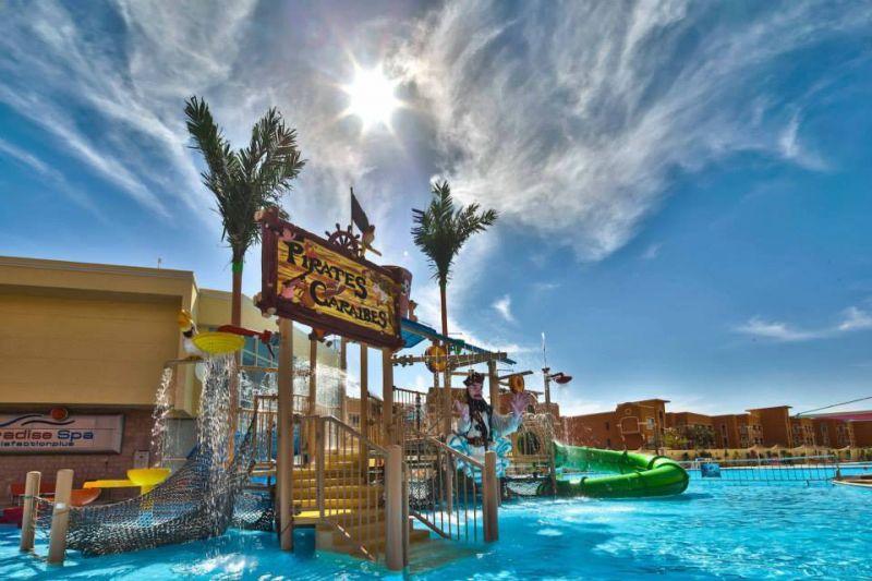 letovanje/egipat/hurgada/hotel-caribbean-world/hotel-caribbean-world-4.jpg