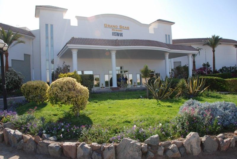 letovanje/egipat/hurgada/hotel-hostmark/hotel-hostmark-4.jpg