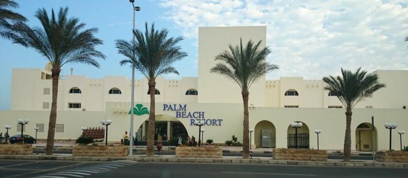 letovanje/egipat/hurgada/hotel-palm-beach/hotel-palm-beach-4.jpg