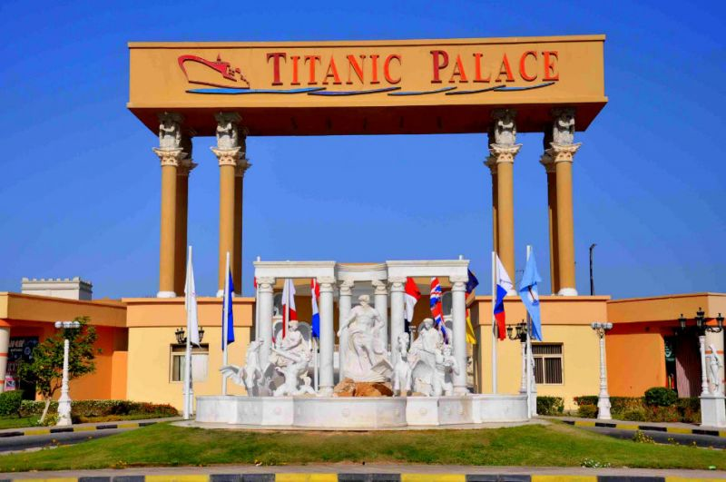 letovanje/egipat/hurgada/hotel-titanic-palace/hotel-titanic-palace.jpg
