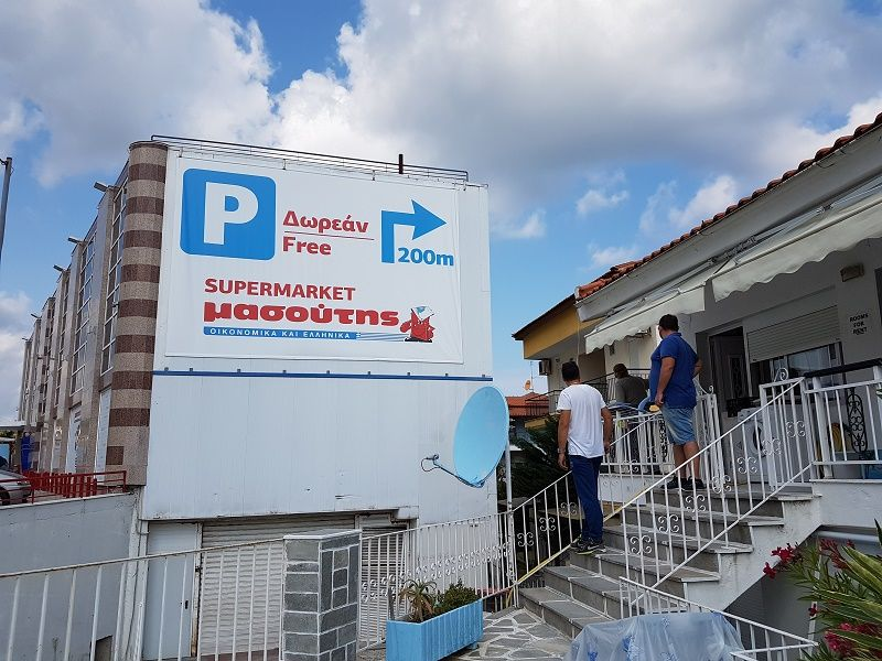 letovanje/grcka/hanioti/vila-spiros/vila-spiros-12.jpg