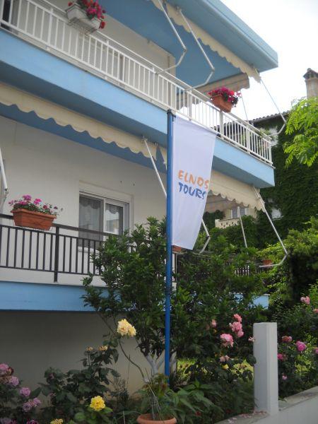 letovanje/grcka/nei-pori/apartmani-i-studia-magas/apartmani-i-studia-magas-10.jpg