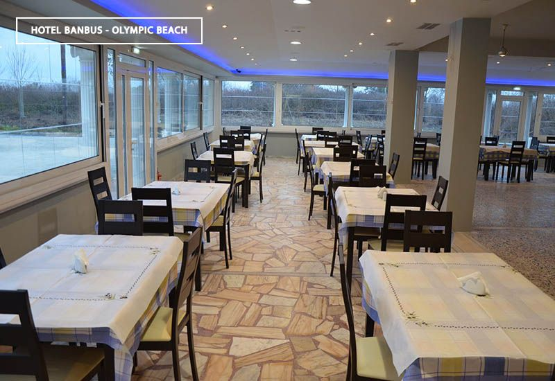 letovanje/grcka/olympic-beach/hotel-banbus/hotel-banbus-2.jpg