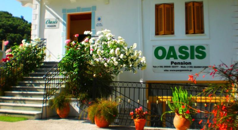 letovanje/grcka/parga/pansion-oasis/pansion-oasis-4.jpg