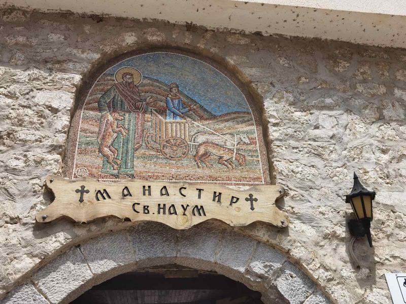 Ohrid Sveti Naum