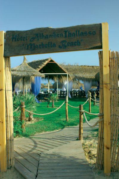letovanje/tunis/yasmin-hammamet/hotel-alhambra/alhambra-2.jpg