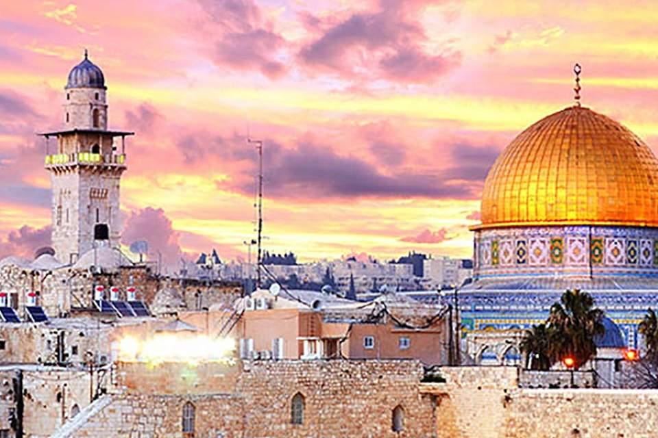 Daleko Putovanje Izrael