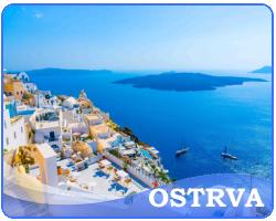 ostrva grčka