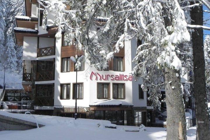 zimovanje/bugarska/pamporovo/hotel-mursalitsa/mursalitsa-25.jpg
